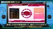 【612com】《高达EXVS Force》PV1 古谷彻解说