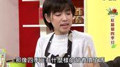 《美食好简单》台湾食谱 红萝卜四季豆