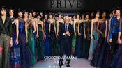 2020巴黎高定时装周 ARMANI PRIVE春夏系列