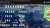 【OSU】Chroma - Hoshi ga Furunai Machi(93.48%)