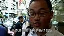 香港電影遊蹤 Vol.2 油麻地(Part 1-3)