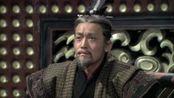 大秦帝国之崛起 第40集预告