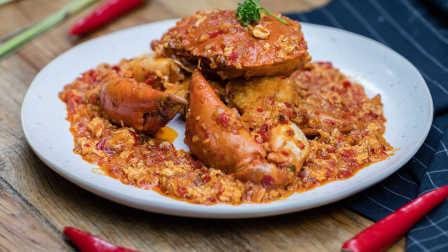 美食台|新加坡辣椒炒蟹