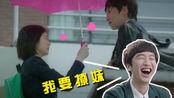 魔性解读直男撩妹片《心里的声音》,李光洙爆笑演绎直男内心世界