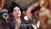 芸汐传:韩芸汐找借口拒绝来宫里,太后会不会因此难为她呢?