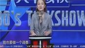 王思文讲述:女人最爱的都是自己,太现实了,看完令人深思