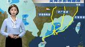 天气预报:今后三天5月23-25日,北方高温,南方强降雨扩大