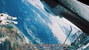 詹姆斯·卡梅隆的科幻故事.S01E02.外太空上