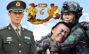 【哔哔剧有趣41】  cs激情大战!《特种兵之霹雳火》完爆你!
