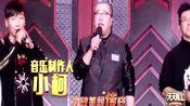 天天向上,《北京欢迎你》再次听到这首歌 ,还是一脸的兴奋!