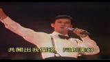【郑少秋】1989秋官郑少秋-执手同行(背带裤版)