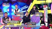 综艺大热门:吴宗宪太搞笑了,别人在说正经事,他却在唱歌