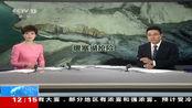 金沙江白格堰塞湖抢险:洪峰入云南 金沙江水位大幅上涨