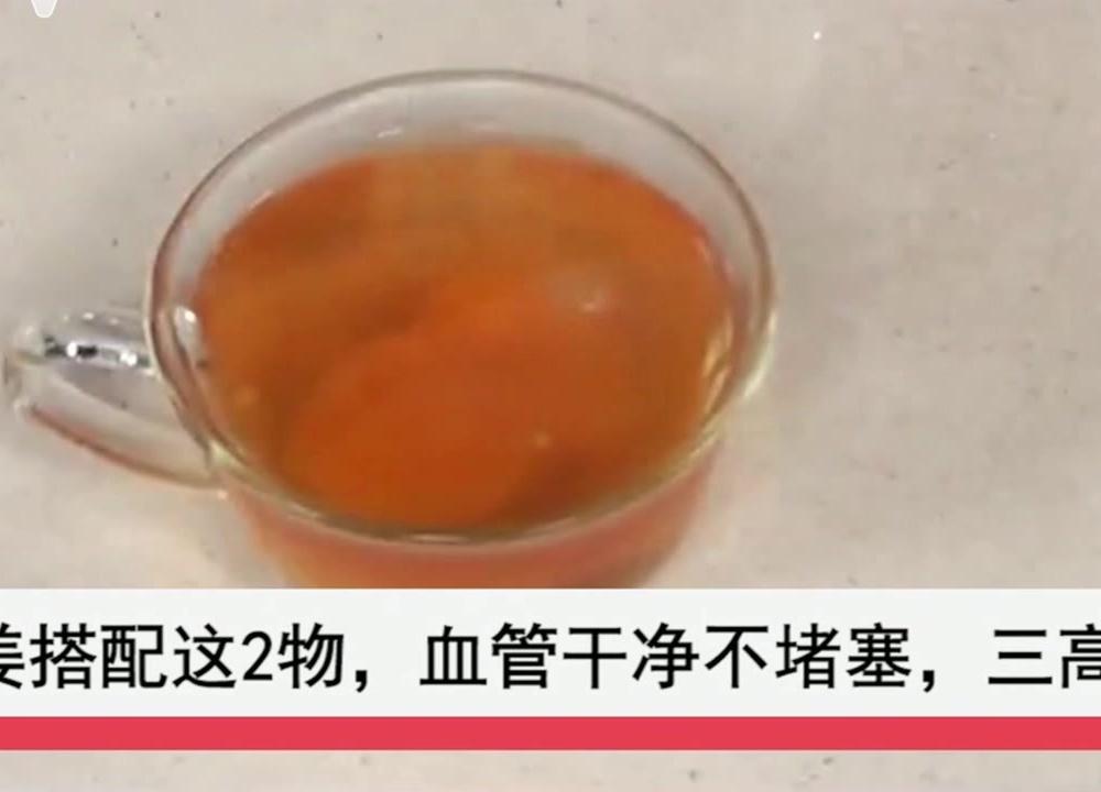 生姜搭配这2物,血管干净不堵塞,三高稳定,70岁不显老