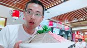大众点评VIP马哥,抽中297元的江北老灶火锅霸王餐,4荤4素还送饮料小吃,马哥2人吃到撑也没吃完