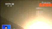 北京地铁7号线试跑 预计年底通车