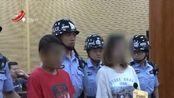 """女大学生贩毒获刑8个月 曾是""""网红""""女主播"""