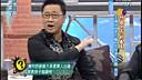 【wo1jia2】康熙来了20070511完整版:竹篱笆内的春天-王伟忠、徐乃麟、邰智源、孙鹏、琇琴
