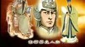 易中天品三国02