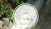 【vlog】早餐/等车/快餐