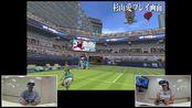 高橋名人 vs 杉山愛!PS VR『VR网球OL』对战视频