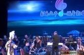 12.昶乐之声、越音飘香 越剧名家名段演唱会《沙漠王子…叹月》演唱:张淋