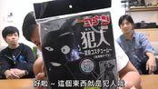 『闯空门』从别人家偷到最大东西的人就是冠军!中文字幕