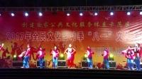 彩绚舞蹈队《红高粱九儿》