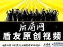 24 photoshop cs5视频教程_之北京土特产网实例制作3 [houdunwang.com]