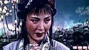 怀旧老电影《画中人》(1958李忆兰白德彰陈强