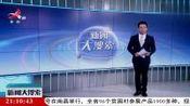 广东河源:高手过招 无招胜有招