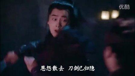 李易峰 赵丽颖 诛仙江湖