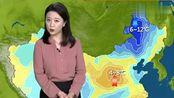 紧急通知!北方多地气温创新低!未来5天,10月9日-13日天气预报