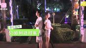 珍爱网《2018单身人群调查报告》中国结婚现状