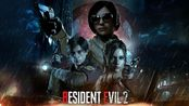 RESIDENT EVIL 2 BIOHAZARD RE2