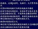 网络布线系统21-本科视频-同济大学-要密码到www.Daboshi.com