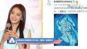 郑爽宣布注销微博小号 否认《夏至》被减戏份