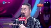 爱情连连看20131224之型男对徐丹跳舞 超爱护女生的熟
