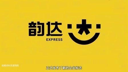 【新资讯】:韵达新标发布,红米note2售价曝...