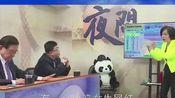 #清明追思家国永念# 台湾名嘴叶耀鹏:危难之际才会知道哪一个制度更好! http://t.cn/A6Z8uE5I