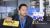 新浪2019中国新经济领航人物:浙江区候选人-近店科技CEO刘威