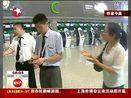 上海:雷雨天气 航班延误增多致乘客不满 [看东方]