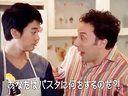 mizkan.01.15 唐沢寿明 森口瑤子 味ぽん「パスタに何を?」