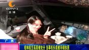 桂林航空高层被处分,当事机长或被吊销执照