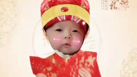 萌娃过大年![哈哈哈],点击[ http://pinyin.