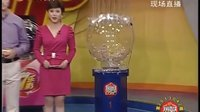 双色球开奖结果直播第2013042期