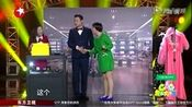 生活大爆笑:严丰陈濠表演小品心声