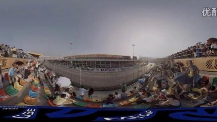 2015澳门第62届格兰披治大赛 F3组 VR全景赛车视频