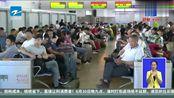 全国铁路调图 杭州站开行列车数量达390.5对