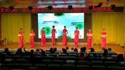 北京社区教育展演房山城关街道永安西里社区学院模特《水墨兰亭》